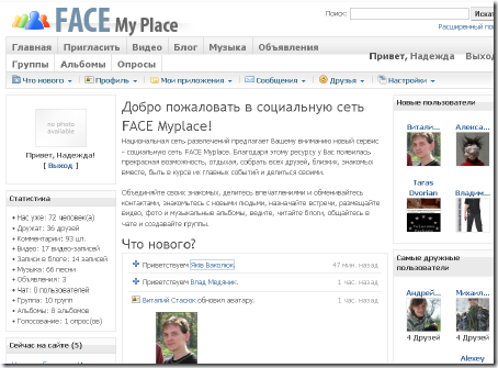 myplace1