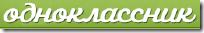 odn olk-logo