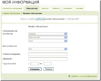 odnokl1