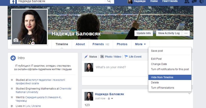 facebook-hide
