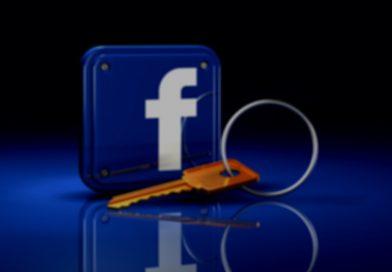 Не така страшна Facebook, як ми собі уявляємо. Насправді, набагато страшніша